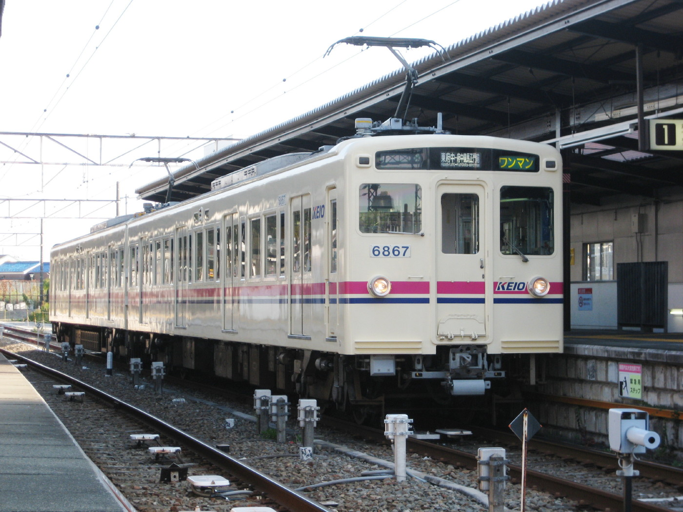 吊り掛け電車をもとめて: 前パン京王6000系電車