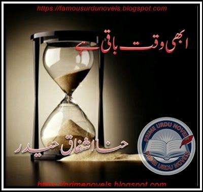 Abhi waqt baqi hai novel online reading by Hina Ashfaq Haider Episode 3