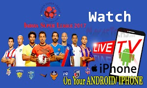 Watch Live ISL 2017 On Your Android & i Phone In HD