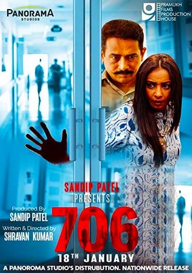 706 (2019) Hindi HDRip 480p 350MB 720p 900MB ESubs