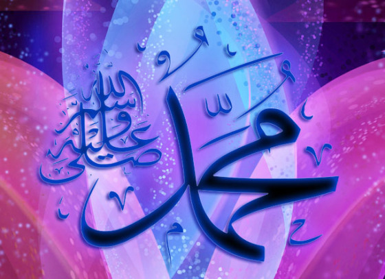 Kisah Nyata 9 Mimpi Nabi Muhammad SAW Yang Membuat Kita Terharu Membacanya