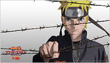 Naruto Shippuden Episode 331