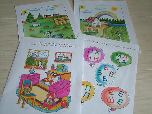 дети аудиалы, методика обучения аудиалов, особенности обучения аудиалов, как научить аудиала чтению, развитие графических навыков у аудиалов, ребенок аудиал, план занятий с аудиалом