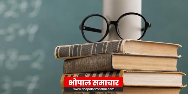 शैक्षणिक त्रासदी से गुजरता देश | EDITORIAL by Rakesh Dubey