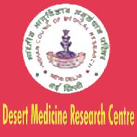 Desert Medicine Research Centre
