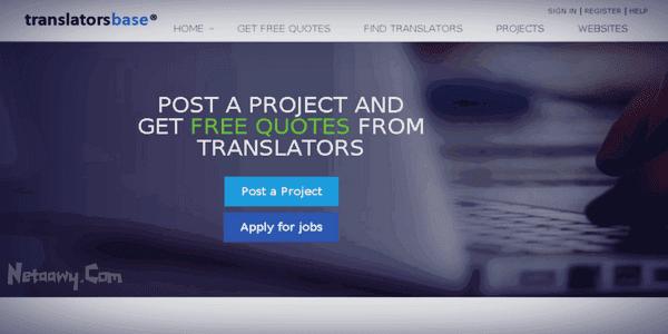 موقع-TranslatorsBase