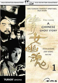 A Chinese Ghost Story (1987)