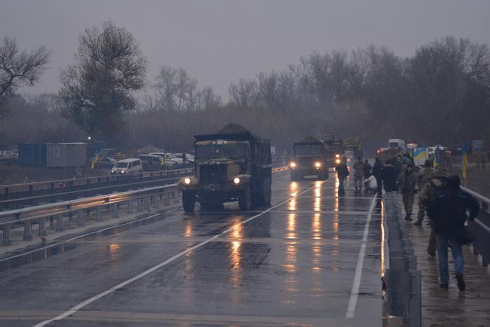 Державна спецслужба транспорту: будувати та захищати