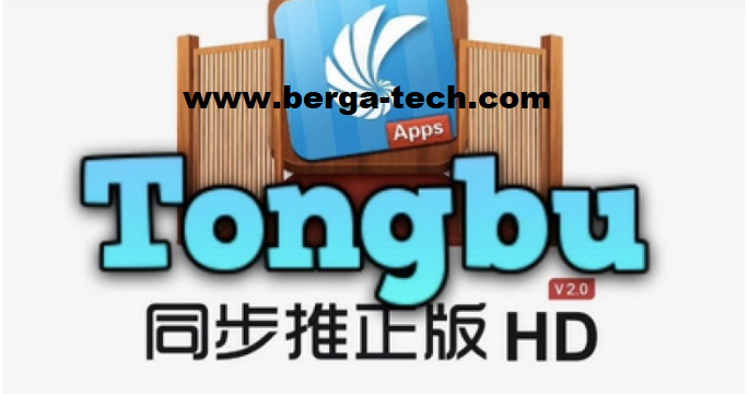 How T0 Download As Well As Install Tongbu App English On Ios 11