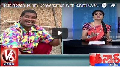 21 april 2016 v6 Teenmaar news Bithiri sathi savitri funny videos
