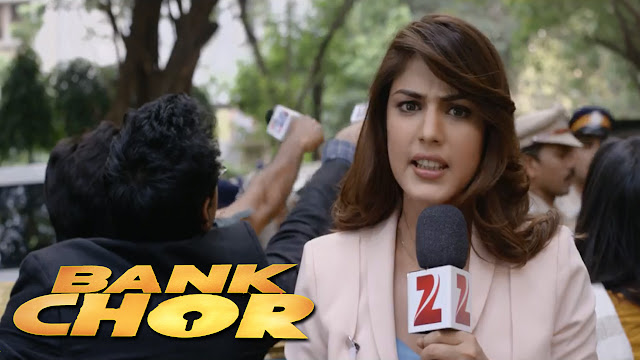 Bank Chor Movie Actress Wallpaper | Rhea Chakraborty