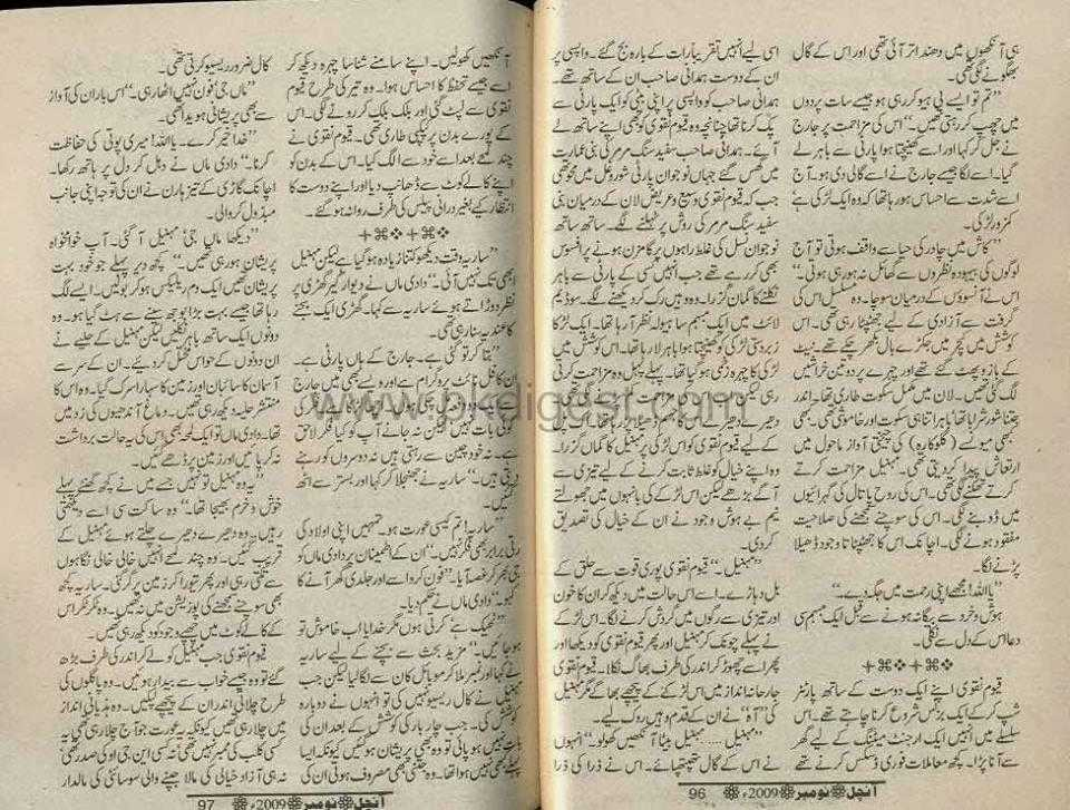 javed ghamidi books pdf free download