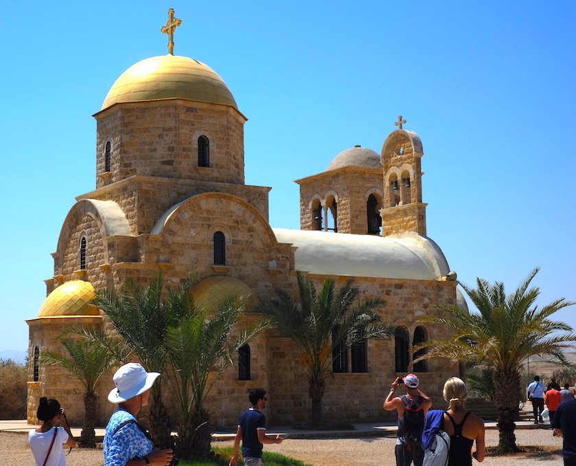 Journey to Desert and Arctic - Church in Bethany, Jordan
