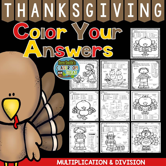 Fern Smith's Classroom Ideas Thanksgiving Fun! Multiplication and Division Facts - Color Your Answers Printables at TeacherspayTeachers, TpT.