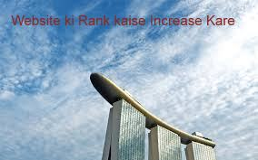 Website ki Rank Kaise Increase Kare