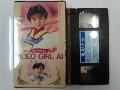 Ai Iijima Porn Videos & XXX Movies