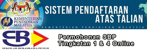 Tarikh permohonan SBP Sekolah Berasrama Penuh KPM