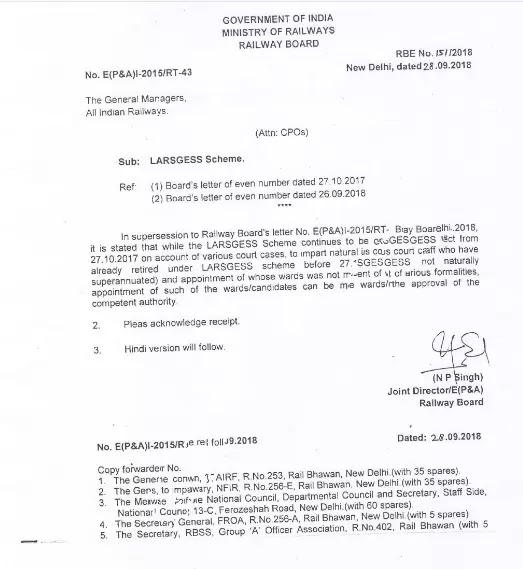 LARSGESS-scheme-RBE-151-2018-railway-board