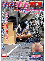 NHDTB-229 生中処女痴漢 - JA