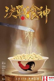 Download Film Cook Up a Storm (2017) HD Full Movie Subtitle indonesia