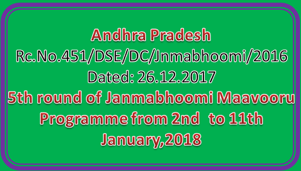 Rc No 451 || 5th round of Janmabhoomi Maavooru Programme from 2nd  to 11th January,2018