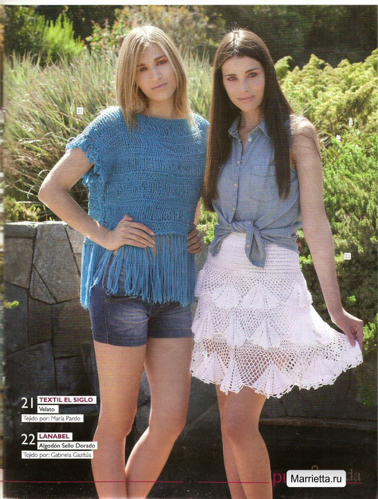 Вязаная мода. Журнал со схемами