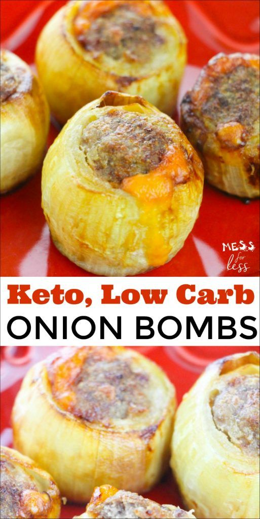 If you are on a Keto or low carb diet, then you may have heard of Keto Onion Bombs. The meat turns out perfectly cooked and cheesy, while the onions are crisp and full of flavor. #keto #lowcarb #ketorecipes #onionbombs #lowcarbrecipes