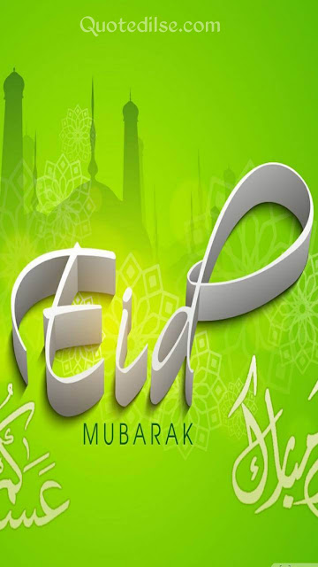 advance eid mubarak shayari