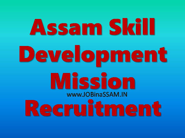 Assam Skill Development Mission Recruitment 2017