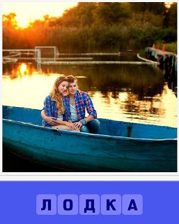 в лодке на озере сидит молодая пара вместе
