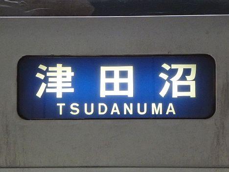 東京メトロ東西線 津田沼行き2 05系幕車