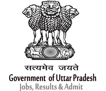 UP Police Constable Recruitment Main Examination 14/12