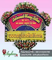 Toko Bunga Taman Mini,  Bunga Rangkai di taman mini, Mawar Taman Mini, bunga ucapan tapan mini, jual bunga di taman mini