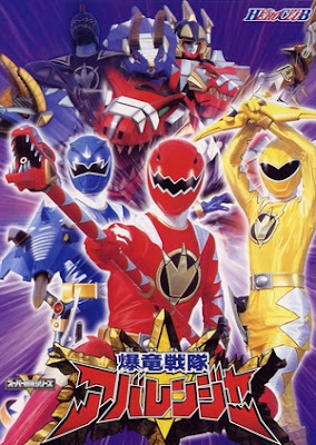 Bakuryuu Sentai Abaranger Super Video Sub Indo
