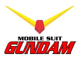 https://4.bp.blogspot.com/-yu8m5HwgwDU/V-dhiIRQEsI/AAAAAAAAsS4/9CqZLMcTTVc5WgxbTFL8eS4DDcPOHbvFQCLcB/s1600/Gundam.jpg