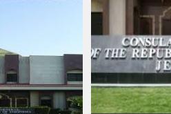 Alamat Kantor Perwakilan Republik Indonesia di Arab Saudi