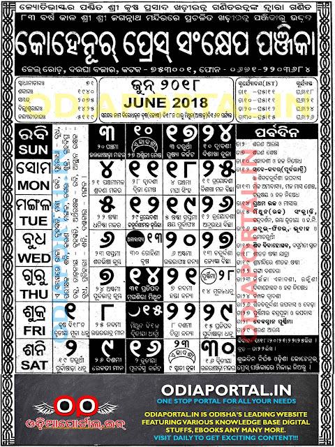 Kohinoor Calendar June : Odisha kohinoor press quot june month odia calendar