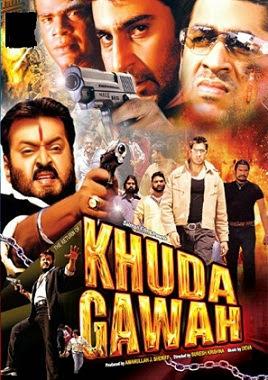 Khuda Gawah (2013) DVDRip Exclusive