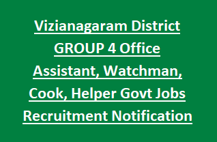 Vizianagaram District GROUP 4 Office Assistant, Watchman, Cook, Helper Govt Jobs Recruitment Notification 2018