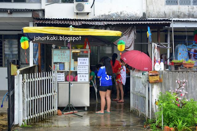Penang-Asam-Lasak-Johor-Bahru-Permas-Jaya-槟城干妈亚叁拉沙
