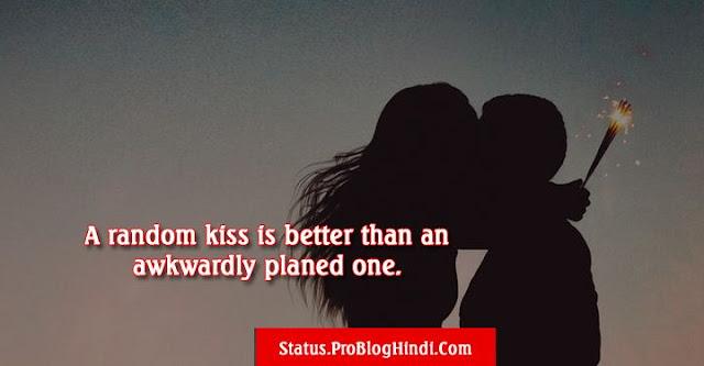 kiss day status, happy kiss day status, kiss day wishes status, kiss day love status, kiss day romantic status, kiss day status for girlfriend, kiss day status for boyfriend, kiss day status for wife, kiss day status for husband, kiss day status for crush