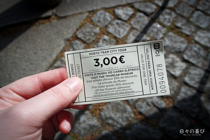 ticket de tramway, Porto