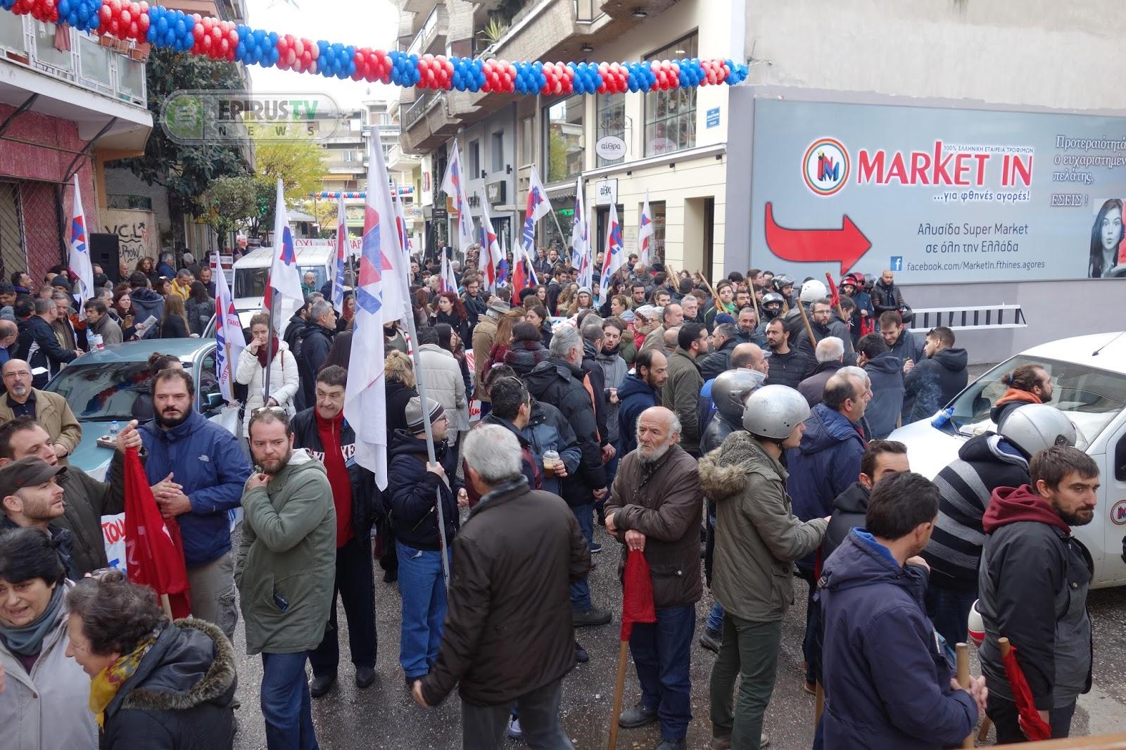 Καταγγελία της Ταξικής Πορείας   για την επίθεση τραμπούκων και φασιστών στην απεργιακή συγκέντρωση του εργατικού κέντρου έξω από το κατάστημα Market-In