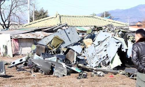 Helikopter Korea Selatan Alami Kecelakaan, Tiga Tentara Tewas