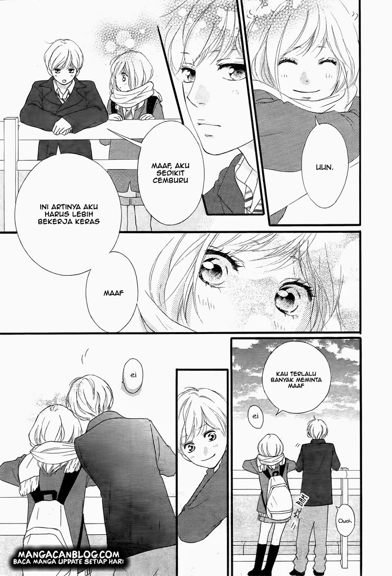 Ao Haru Ride Chapter 36-23