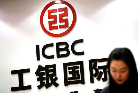 Career PT Bank ICBC Indonesia | Terbaru Desember 2012