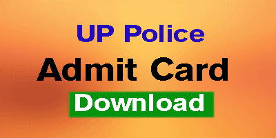 up police constable pet admit card 2016 download