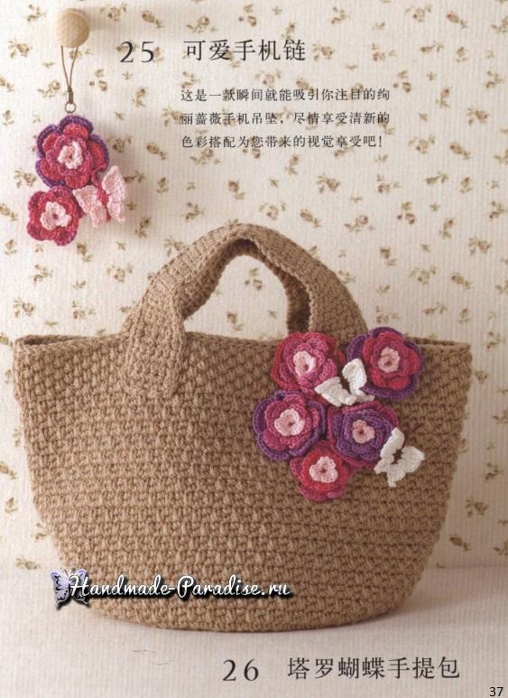 Вязаные сумки с розочками крючком