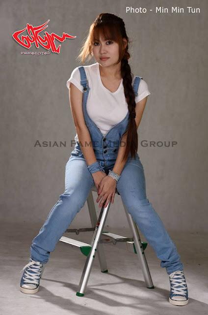 Shweyay Htin Htin