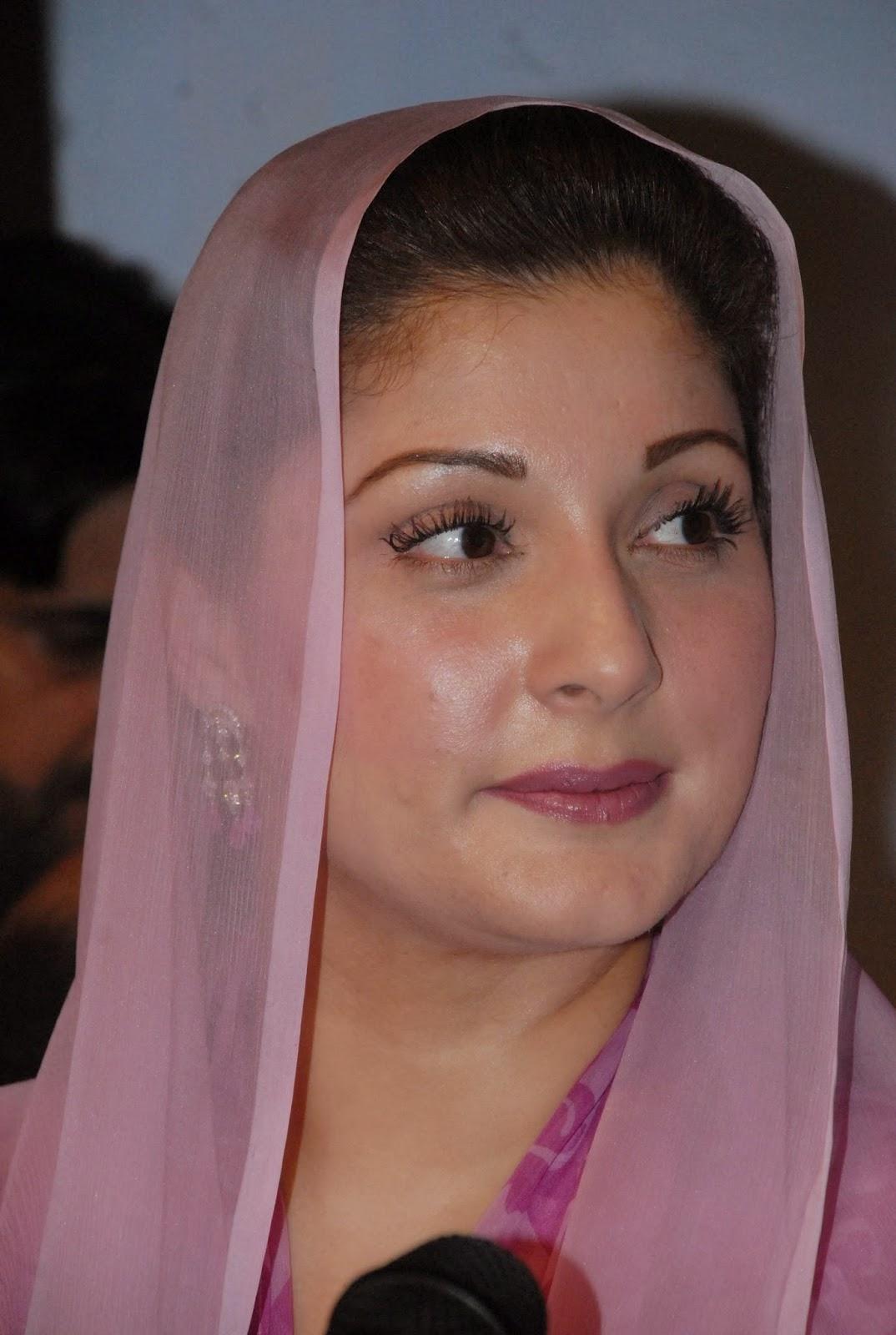 Hot And Sexy Politician Photos Maryam Nawaz Sharif Hd -8313